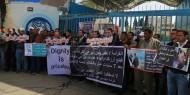 """وقفة أمام مكتب غزة الإقليمي إسنادًا لـ""""أونروا"""""""