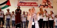 """""""فتا"""" تنشر أسماء منشطي مخيمات فتا بمحافظات غزة"""