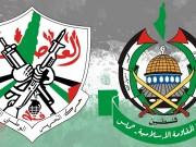"""الأوساط الإسرائيلية: اتفاق فتح وحماس """"خطوة خطيرة"""""""