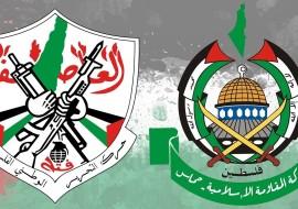بالصور: صحيفة تكشف عن رؤية حماس لترتيب البيت الفلسطيني وإنهاء الانقسام