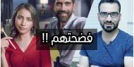 ممثلة مصرية تنشر صورة بالخطأ .. شاهد الفضيحة