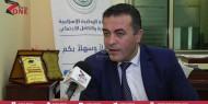 الاذاعة الاسترالية تفصل الصحفي الفلسطيني شريف النيرب بسبب ضغوط إسرائيلية