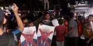 بالصور.. حماس تنظم مسيرات بقطاع غزة تطالب برحيل عباس