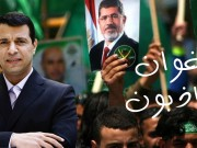 """بالفيديو.. دحلان لـ""""الإخوان"""": تفضلوا حرروا فلسطين نحن قصرنا في تحريرها !!!"""