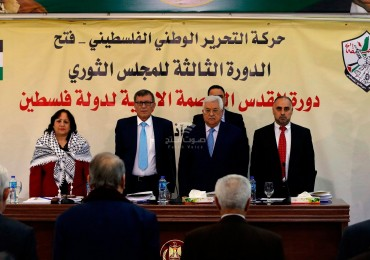 """""""ثوري فتح"""" يقصي عدداً من الأعضاء ومطالبات بعقد انتخابات الحركة"""
