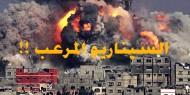 """رئيس الاركان  يهدد """" بالقضاء على حماس خلال جولة القتال المقبلة واغتيال قادتها """""""