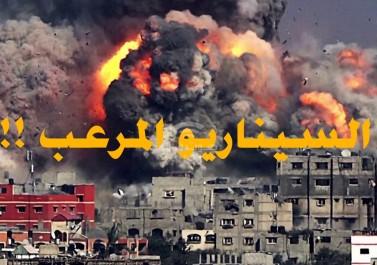 ضابط إسرائيلي كبير: لا مناص من حملة عسكرية بغزة ستستمر لفترة طويلة