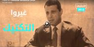 بالفيديو.. القائد محمد دحلان للاخوان المسلمين: غيّروا التكتيك ..!