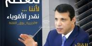 """خاص بالفيديو والصور.. """"#الجزيرة_بوق_الفتنة"""" العالم الأزرق ينتفض نصرة للقائد محمد دحلان"""