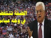 بالفيديو والصور.. سلطة عباس تغلق الأبواب في وجه حرية التعبير