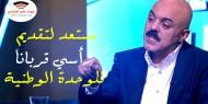خاص بالفيديو.. القائد سمير المشهراوي يقدم رأسه قرباناً للوحدة الوطنية الفلسطينية