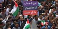 """""""الحراك الفلسطيني الموحد"""" يعلن الإضراب العام الثلاثاء لإسقاط قانون """"الضمان"""""""