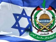 """الرئيس الاسرائيلي : """"حماس تحتجز مليوني فلسطيني في القطاع كرهائن"""""""