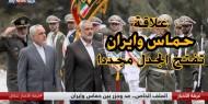"""وزير إماراتي ينتقد موقف """"حماس"""" الداعم لإيران: يدخل القضية الفلسطينية في متاهات"""