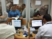 وزارة التنمية تكشف عن موعد صرف شيكات الشؤون الاجتماعية في الضفة وغزة