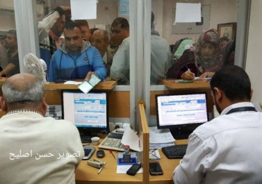 المالية الفلسطينية تكشف حقيقة الاوضاع المالية والرواتب !!