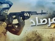 """بالفيديو.. """"القسام"""" يكشف تفاصيل استهداف حافلة عسكرية العام الماضي"""