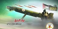 سرايا القدس: سيتم استهداف بيوت قادة الاحتلال وتدميرها في أي معركة مقبلة
