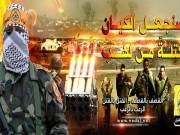 كتائب الأقصى لواء العامودي تُعلن إطلاق صواريخ من غزّة صوب مستوطنات الاحتلال