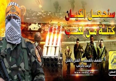 بالاسماء : كتائب الأقصى تُعلن استشهاد قائد وحدتها الصاروخية واثنين من مقاتليها