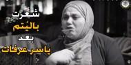بالفيديو.. في مشهد مؤثر: النائب نعيمة الشيخ علي تبكي الزعيم ياسر عرفات