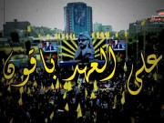 """بالفيديو.. تيار الإصلاح يحيي ذكرى استشهاد الخالد """"عرفات"""" في فرنسا"""