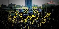قراءة في مضمون البيان السياسي لتيار الإصلاح الديمقراطي بحركة فتح