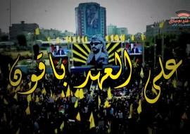 محسن: تيار الإصلاح سيشارك في العملية الانتخابية بدءا بالاتحادات والنقابات وانتهاءً بالرئاسة