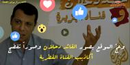 """خاص بالفيديو والصور.. نشطاء """"فيسبوك"""" ينتفضون نصرةً للقائد دحلان وتنديداً بأكاذيب قطر"""