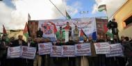 مسيرات غضب بغزة منددة بالقرار الأمريكي.. ودعوات لتشكيل كتل ممانعة ضد المشروع