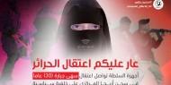 """نقل المعتقلة """"سهى جبارة"""" للمستشفى الأهلي بالخليل بعد تدهور وضعها الصحي"""