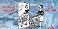 بالصور.. القوى الوطنية بالقدس تدعو إلى مقاطعة مراكز التسوق الإسرائيلية