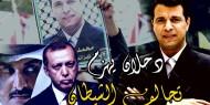 """خاص بالفيديو.. القائد محمد دحلان يهزم """"تحالف الشيطان"""""""