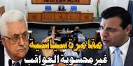 """كتلة فتح البرلمانية تدعو لجلسة طارئة للمجلس التشريعي لمناقشة """"أهلية عباس"""""""