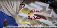 بالفيديو.. صحفية من غزة تفجر قضية فساد كبيرة بوزارة التنمية الإجتماعية