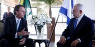 بالتفاصيل.. صفقة إسرائيلية مقابل نقل السفارة البرازيلية للقدس المحتلة