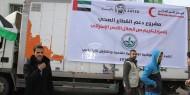 بالفيديو.. الصحة: المساعدات الإماراتية لقطاع غزة ساهمت في حل أزمة نقص الدواء