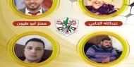 أمن السلطة يعتقل مناضلين وتفرج عن سمسار بيع أراض للمستوطنين