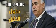 فتح بالخليل تحظر دخول وزير الحكم المحلي وتطالب بمحاسبته وإقالته