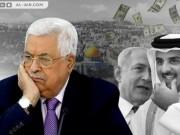 صحيفة : السلطة تطلب من قطر التوسط لدى إسرائيل، في قضية أموال الضرائب – المقاصة