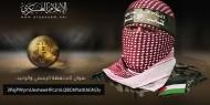 """صحيفة: أزمة """"حماس"""" المالية تتفاقم"""