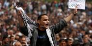 الاتحاد العام للمعلمين يعلن الإضراب الأربعاء المقبل بغزة ضد قطع الرواتب