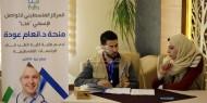 """بالصور.. """"فتا"""" تعلن عن توزيع المنحة الخاصة بطلبة كلية الطب البشري وطب الاسنان بغزة"""