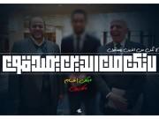 الأحمد يحمل حركة حماس مسؤولية تعطيل المصالحة