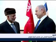 إسرائيل تتفاوض مع بعض الدول العربية لدفع تعويضات عن ممتلكات اليهود الذين هاجروا منها