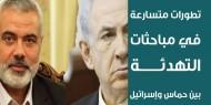 موقع قطري يكشف تفاصيل ومراحل اتفاق حماس وإسرائيل حول غزة