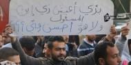 """مظاهرات تجتاح عدة مناطق في حراك """"بدنا نعيش"""" بقطاع غزة..وأمن حماس يعتدي على المواطنين بالرصاص الحي"""