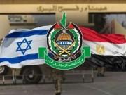 هذا ما أبلغته حماس للوسطاء أمس حول الوضع في غزة