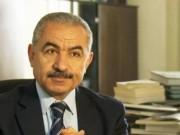 اشتية يوجه طلبا للشركات بشأن موظفي السلطة الفلسطينية