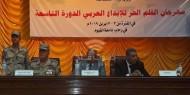 بالصور: نقابة الصحفيين الفلسطينيين تُشارك في مؤتمر الإبداع العربي بالفيوم